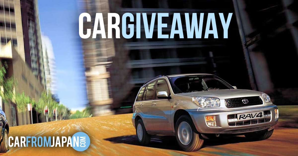 Car Giveaway Summer 2016   A Chance To Win A Free Car   Entries | CAR FROM  JAPAN