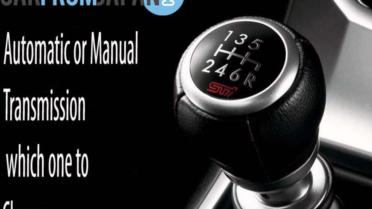 Automatic or Manual Transmission which one to choose | CAR