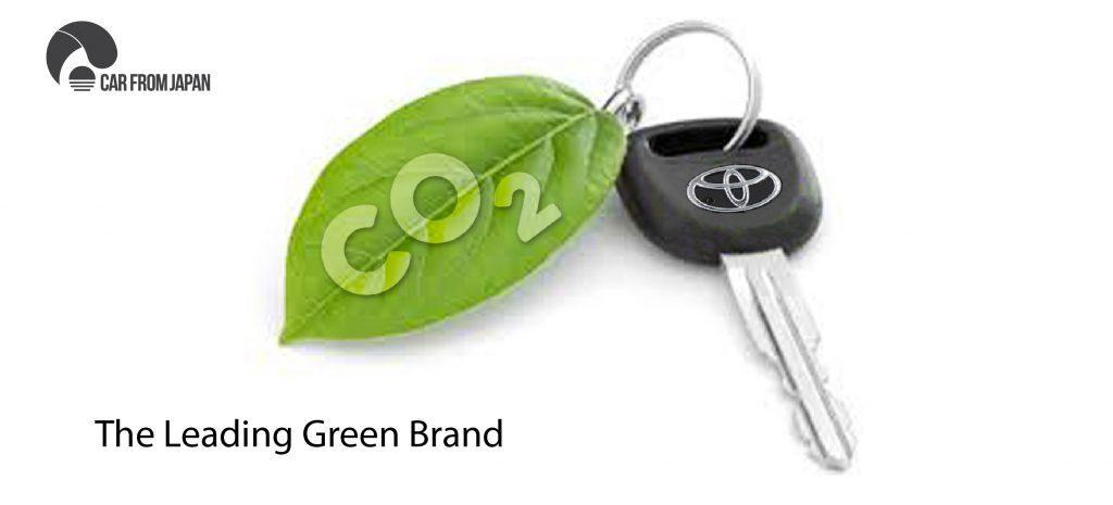 leading green brand