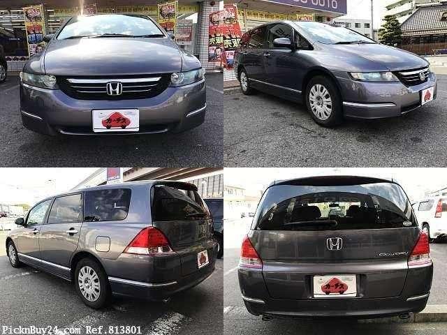 Second hand Honda Odyssey 2004