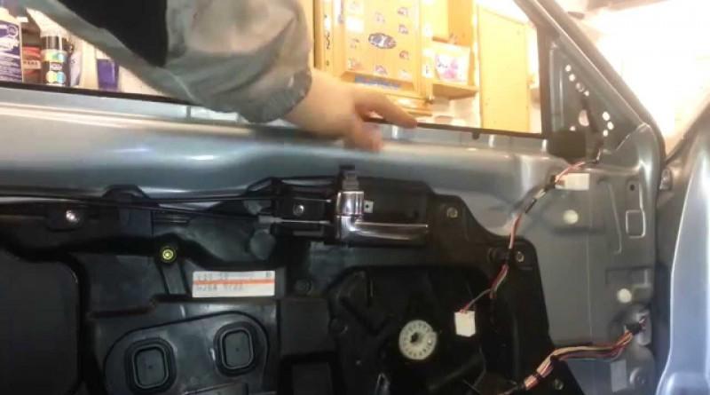 Replace a Broken Car Window