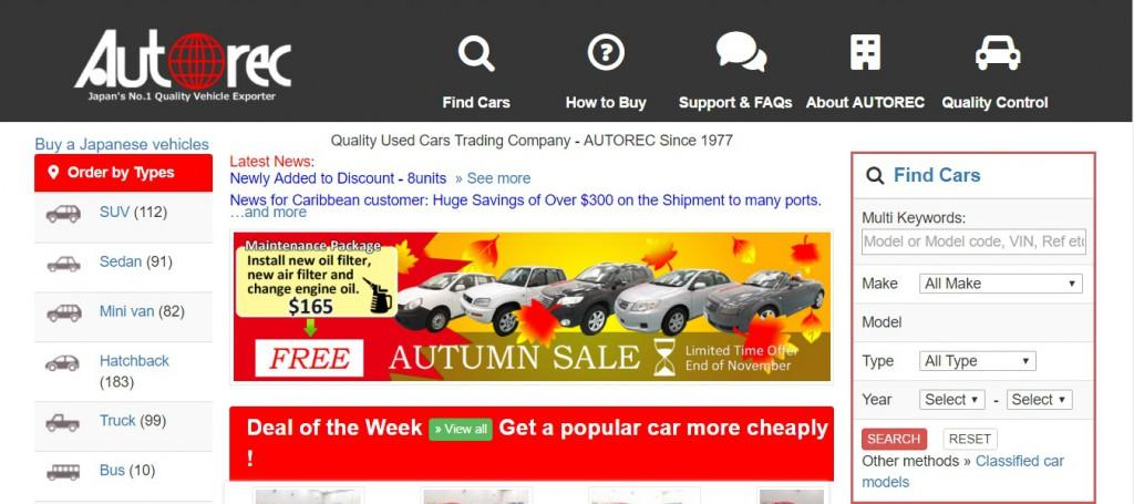 Autorec - top used car exporter from Japan
