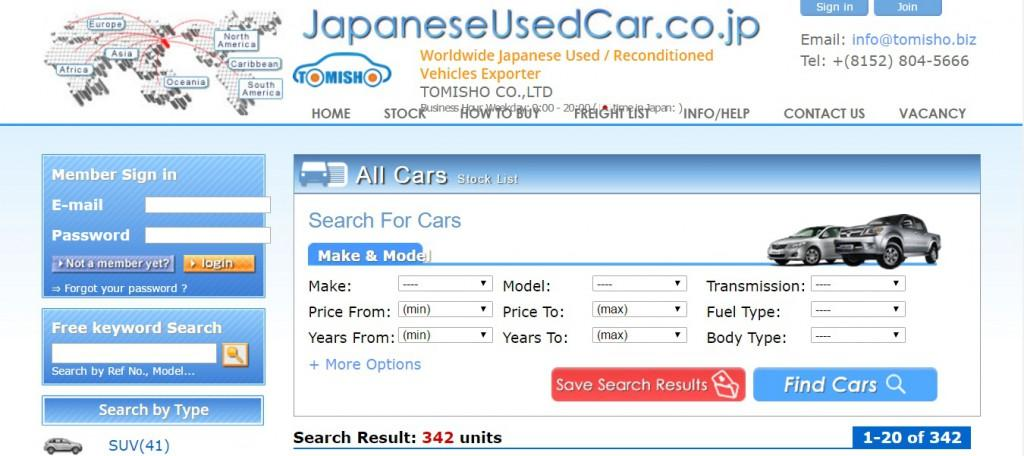 Top 10 Japanese Used Car Exporters