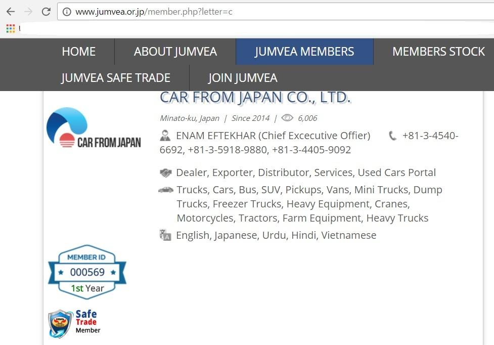 Information of a safe trade member in JUMVEA