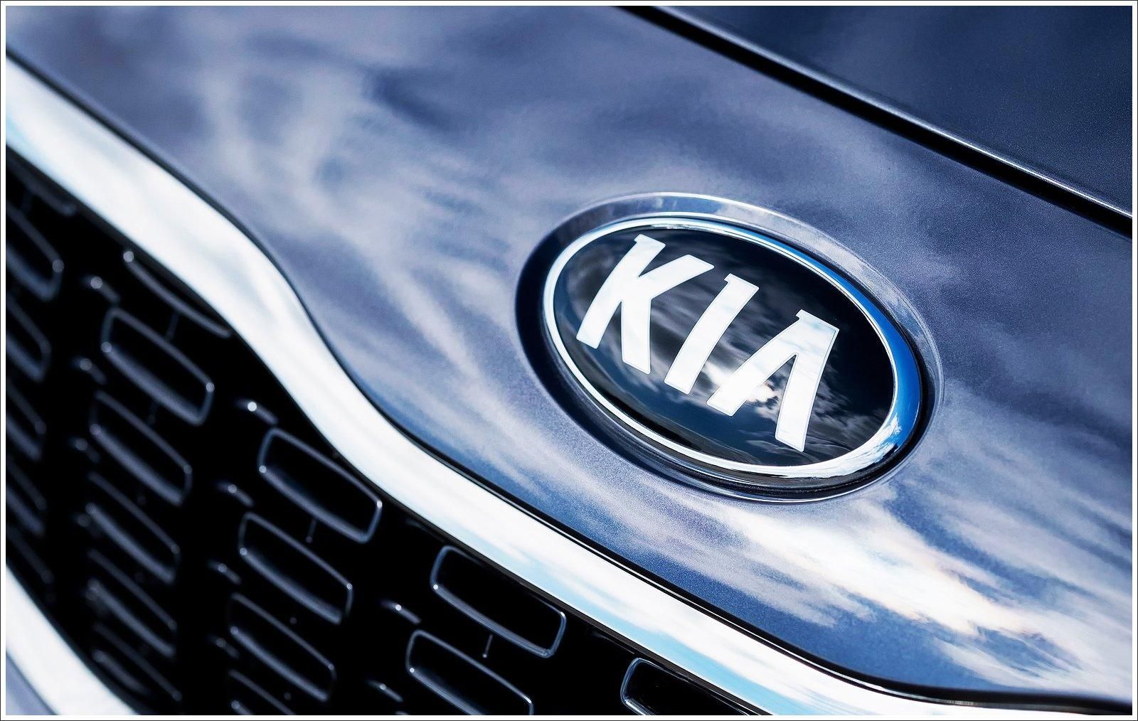 Kia Logo- what is the history of the logo?