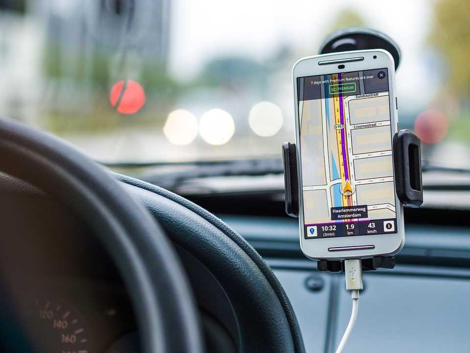 type of GPS tracker