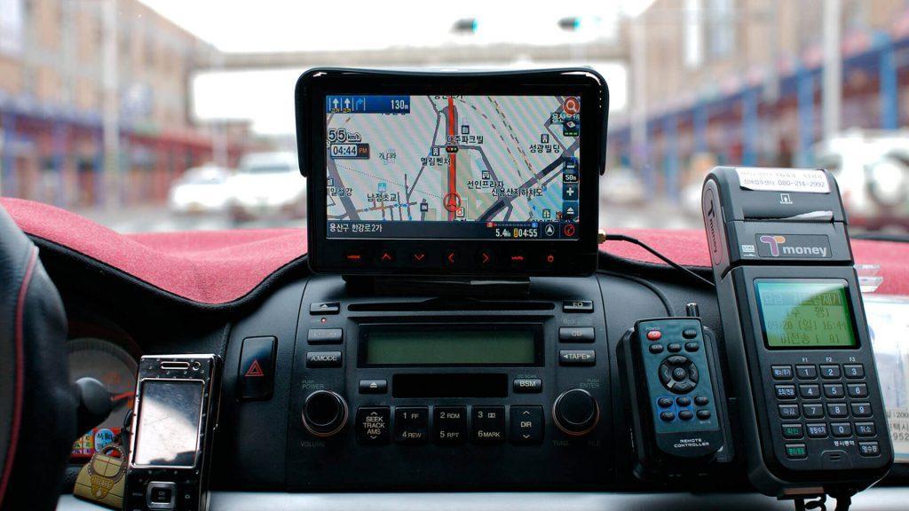 Track my car location