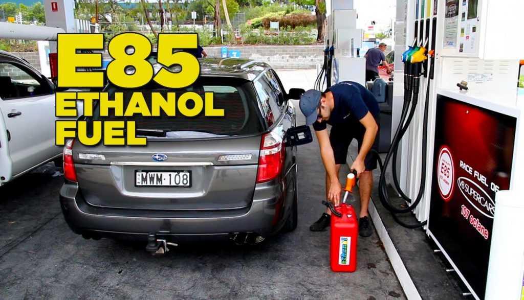 car gas tank