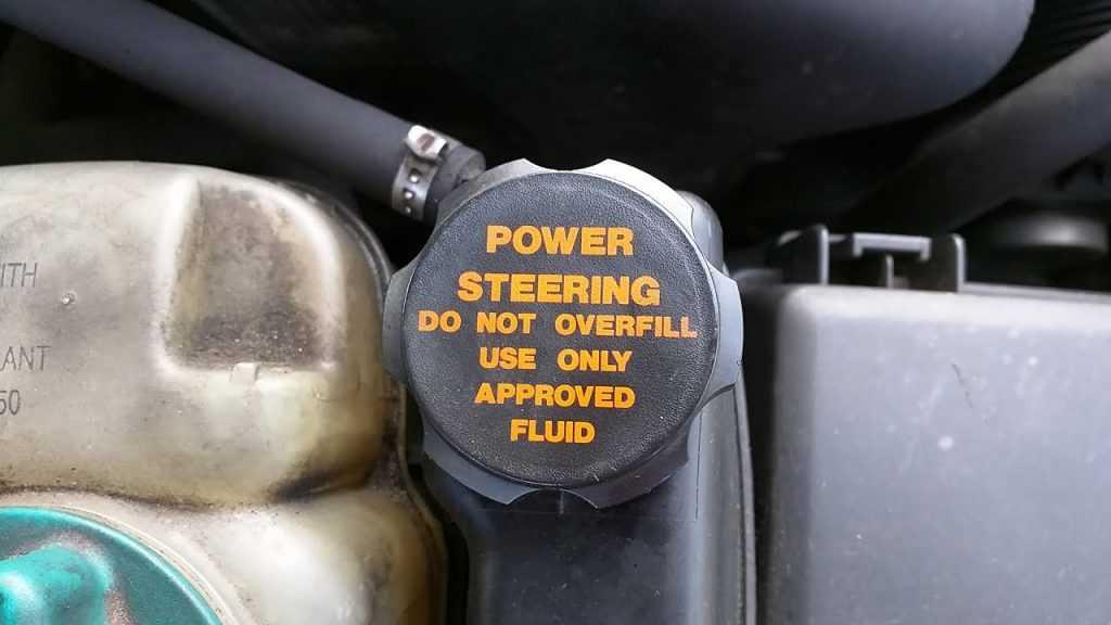 Steering wheel feels tight